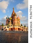 St. Basil Cathedral On Red...