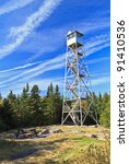 The Fire Tower Atop Balsam Lak...