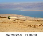 The Dead Sea (Israel, Middle East-view from Massada) - stock photo