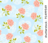 Seamless Wallpaper Pattern Wit...