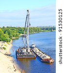 Small photo of Sand alluvium near Moscow bridge in Kiev