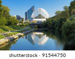 Building of a circus in Ekaterinburg and the Iset River, Russia - stock photo