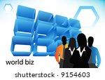 business people | Shutterstock .eps vector #9154603