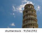 leaning tower of pisa | Shutterstock . vector #91561592