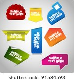 collection of bright stickers... | Shutterstock .eps vector #91584593