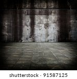 Large concrete compound. - stock photo