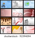 set with business cards | Shutterstock .eps vector #91594094