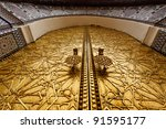 Closeup of ornate carved brass door of palace in Fez, Morocco - stock photo