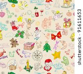 christmas rich pattern with...   Shutterstock . vector #91611653