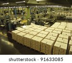 MEDINA, SAUDI ARABIA - JAN 12 : Interior of koran (Quran) factory on Jan 12, 2008 in Medina, Saudi Arabia. Millions of Quran distributed freely throughout the world came from this factory. - stock photo