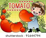 happy farmer with a smile on... | Shutterstock .eps vector #91644794