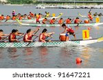 putrajaya  malaysia   october...   Shutterstock . vector #91647221
