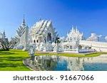 Wat Rong Khun Chiangrai ...