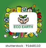 Green Power Eco Card