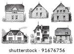 Set Of Old Houses   Vintage...