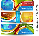stylized web banners | Shutterstock .eps vector #91699298