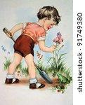 Germany   Circa 1952  Postcard...