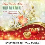 postcard. floral design with...   Shutterstock .eps vector #91750568