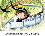 happy young train driver with a ... | Shutterstock .eps vector #91754342