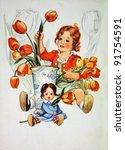 Germany   Circa 1959  Postcard...