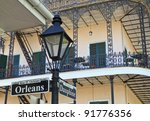 a lamp post and wrought iron... | Shutterstock . vector #91776356