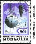 "MONGOLIA - CIRCA 1982: A stamp printed in Mongolia shows stratosphere balloon ""FRNS"" Switzerland 1931, series, circa 1982 - stock photo"