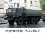 Chelyabinsk  Russia   May 9 ...