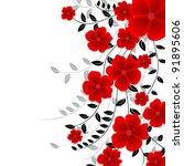 Romantic Flower Invitation ...