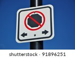no parking sign | Shutterstock . vector #91896251