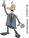 cartoon humorous illustration... | Shutterstock .eps vector #91900778