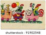 Ussr    Circa 1965  Postcard...