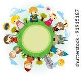 cartoon medieval people around... | Shutterstock .eps vector #91915187