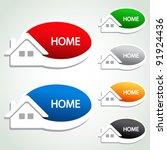 Vector home menu item - homepage symbol - stock vector