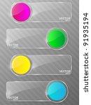 glass framework set. vector... | Shutterstock .eps vector #91935194