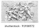 relief altar athene   greek...