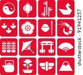 japan's pictograms | Shutterstock .eps vector #91941257