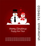 merry christmas and happy new... | Shutterstock .eps vector #91984010