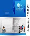 business brochure design | Shutterstock .eps vector #92052332