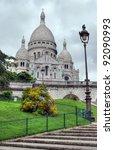 Sacre-Coeur basilica (Basilica of the Sacred Heart of Jesus), Paris - stock photo