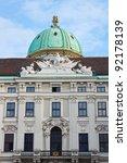 The Hofburg Palace of Vienna, Austria - stock photo