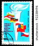 ussr   circa 1978  a stamp... | Shutterstock . vector #92238496