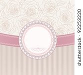 template frame design for... | Shutterstock .eps vector #92253220