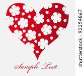 floral heart. beautiful  raster ... | Shutterstock . vector #92254867