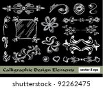 calligraphic decorative... | Shutterstock .eps vector #92262475