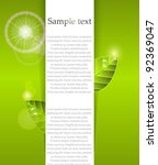 vector nature banner with green ... | Shutterstock .eps vector #92369047