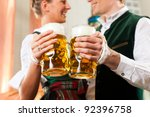 man and woman with beer glasses ... | Shutterstock . vector #92396758