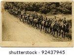 Uk   Circa 1917  Reproduction...