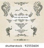 calligraphic design elements...   Shutterstock .eps vector #92553604