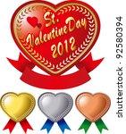 heart medal set | Shutterstock .eps vector #92580394