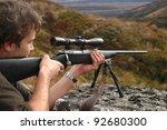 man aiming rifle | Shutterstock . vector #92680300
